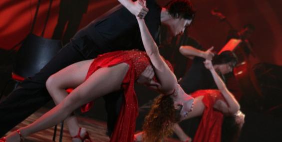 11 декабря - Международный день танго
